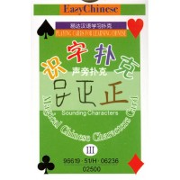 BILINGUAL DECK OF PLAYING CARDS CHARACTER