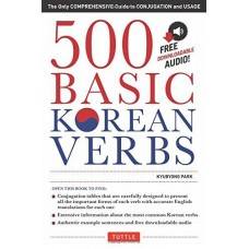 500 BASIC KOREAN V.ERBS