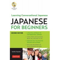 JAPANESE FOR BEGINNERS