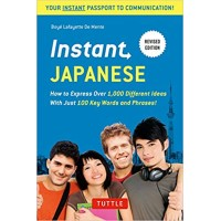 INSTANT JAPANESE