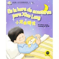 MY FIRST CHINESE STORYBOOK: ES LA HORA DE ACOSTARSE PARA XIAO LONG (CHINESE-SPANISH EDITION)