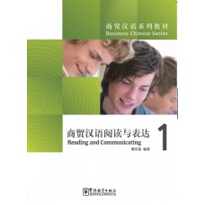 BUSINESS CHINESE-READING AND COMMUNICATING I