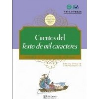 TALES FROM THOUSAND CHARACTER CLASSIC CHINESESPANISH EDITION