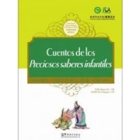 TALES FROM THE CHILDREN'S KNOWLEDGE TREASURY CHINESE SPANISH EDITION