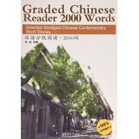 GRADED CHINESE READER 2000 WORDS