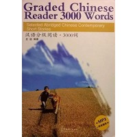 GRADED CHINESE READER 3000 WORDS