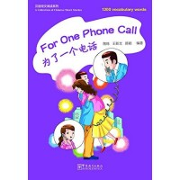 FOR ONE PHONE CALL