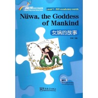 RAINBOW BRIDGE GRADED CHINESE READER: NUWA, THE GODDESS OF MANKIND