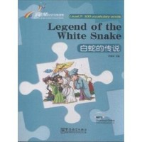 RAINBOW BRIDGE GRADED CHINESE READER: LEGEND OF THE WHITE SNAKE