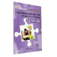 RAINBOW BRIDGE GRADED CHINESE READER: BAO ZHENG AND THE CASE OF THE OX'S TONGUE