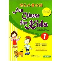 FUN CHINESE FOR CHILDREN I