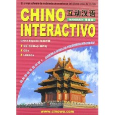 INTERACTIVE CHINESE (REVISED EDITION) (CHINESE-SPANISH EDITION)
