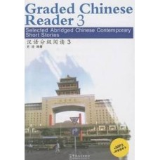 1 GRADED CHINESE READER ? 1000 WORDS