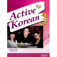 ACTIVE KOREAN 3 TEXTBOOK
