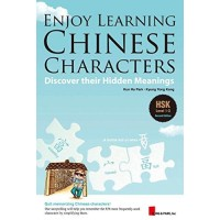 ENJOY LEARNING CHINESE CHARACTERS